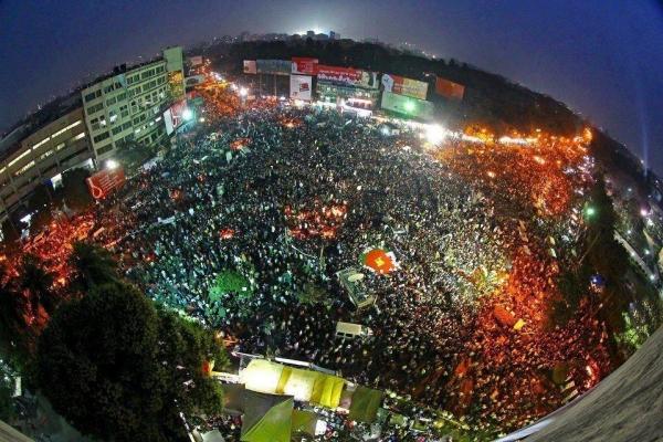 Shabag protest